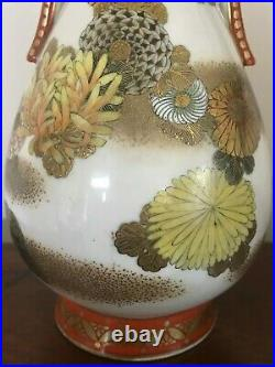 Kutani Hand Painted Porcelain Vase