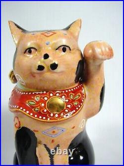 Kutani Maneki Neko Beckoning Cat Mid Century Moriage Hand Painted Inviting Luck