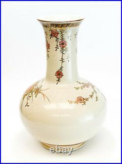 Large Japanese Porcelain Satsuma Hand Painted Floral Vase