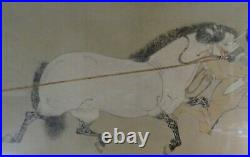 Large Vintage Japanese Woodblock of Horse Trainers. 29 ½ x 13 1/8