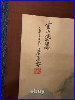 Lot 2 JAPANESE HANGING SCROLL ART Paintings Sansui Landscape Asian Antique 48x14