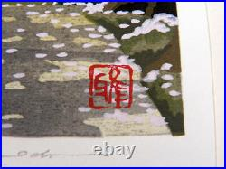 Masao IdoSakura Yoshino Shrinewoodblock prints Landscape painting design