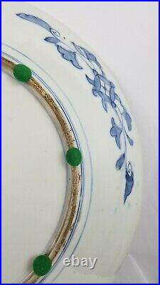 Massive Antique Japanese Hand Painted Imari Plate 18
