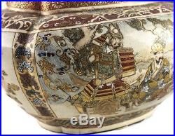 Meiji Satsuma Japanese Craquelure Porcelain Hand Painted Jardiniere Jar, Samurai