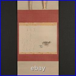 Mz6583 Japanese hanging scroll PRINT Teapot by Otagaki Rengetsu