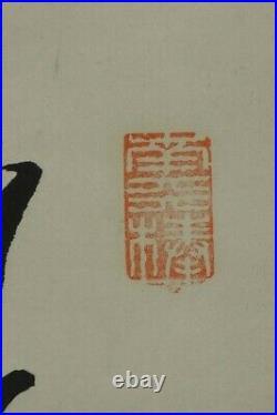 Nakahara Nantenbo JAPANESE Oriental Calligraphy Painting Hanging Scroll KAKEJIKU
