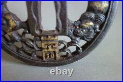 Nanban Tsuba Shishi Leo sukashi open work Japan Samurai gold paint sword fitting