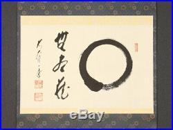 Nw1113jtcSw12 Japanese ZEN hanging scroll YANO IPPO ENSO (ZEN CIRCLE)