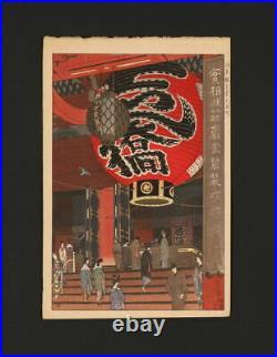 Nw1374sjbSw2 Japanese woodblock printed makuri KASAMATSU SHIRO SENSO-JI