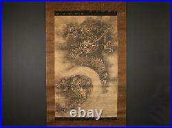 Nw1698cajbFk6 Japanese SUPER BIG hanging scroll DRAGON Edo period