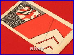 Nw1704rjGo6 Japanese woodblock print KUMADORI by CLIFTON KARHU in 1966