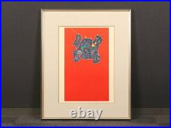 Nw1725cySb9 Japanese framed lithographic print LION TATTOO, TAKEDA HIDEO