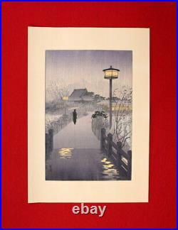 Nw1750cfSb9 Japanese woodblock printed makuri SHINOBAZU POND by KASAMATSU SHIRO