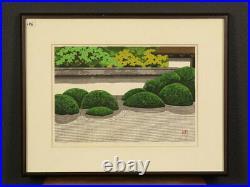 Nw1758jabSw12 Japanese framed woodblock print SHOBOJI TEMPLE by Ido Masao