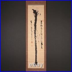 Nw1792 Japanese hanging scroll KAKEJIKU Shakujo by Nakahara Nantenbo