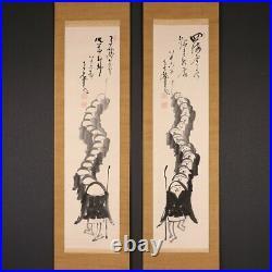 Nw1798 Japanese hanging scroll KAKEJIKU Procession of Monks by Nakahara Nantenbo