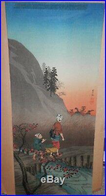 OLD ANTIQUE Listed Artist Fine Art Japanese WOODBLOCK original vintage artwork