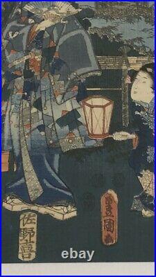 Original Painting. Utagawa Toyokuni III (Utagawa Kunisada)