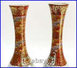 Pair Japanese Kutani Hand Painted Porcelain 11.75 inch Vases, Meiji Period
