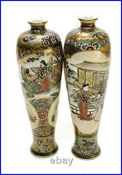 Pair Japanese Satsuma Hand Painted Porcelain Miniature Vases
