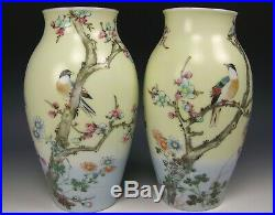 Pair Of Japanese Kutani Porcelain Hand Painted Birds & Apple Blossoms Vases