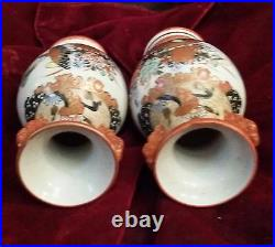 Pair Small Hand Painted Beautiful Antique Japanese Kutani Vases 5 x 3