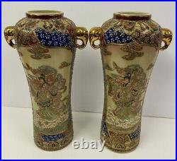 Pair of Antique Large hand painted Japanese Satsuma Vase with Elephant handle
