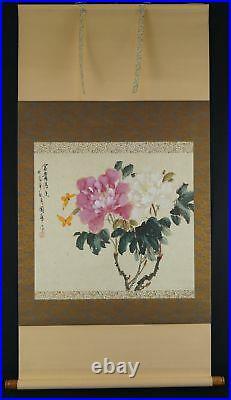 Peony Kakejiku Kakemono Roll-Up Japanese Hanging Scroll Japan Art Painting 4394