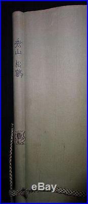 Rare Japanese Antique Silk Hand Painted Hanging Scroll Crane Pine Tree Sunrise