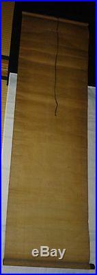 Rare Japanese Vintage Silk Hand Painted Hanging Scroll Signed Moon Kimono Zen