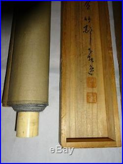 Rare Japanese Vintage Silk Hand Painted Hanging Scroll Signed Peony & Magnolia
