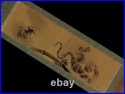 Rare Japanese antique hanging scroll painting Kano Kishinobu Bamboo Tiger Figure