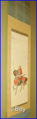 SAMURAI JAPANESE PAINTING ART Hanging Scroll Japan PIC Antique Horse Plum c449