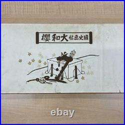Sakura Yamato YOSHITOSHI Full Color Historical SAMURAI Ukiyoe Picture Book