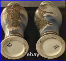 Satsuma Pair Vases Immortal Warrior Meiji Period Lavish Gold Paint