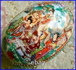 Superb Antique Hand Painted & Gold Gilded Japanese Moriage 7/18cm Porcelain Egg