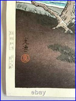 TSUCHIYA KOITSU Japanese Woodblock Print Art Suma no Ura Landscape Painting