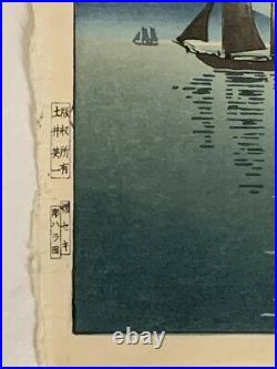 TSUCHIYA KOITSU Japanese Woodblock Print Maiko Hama Landscape painting