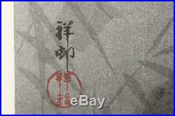 UE02 Japanese plover Ohara Koson 1931 ukiyoe #Shoson