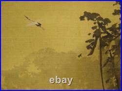 UK473 KAKEJIKU Landscape Mt. Fuji Hanging Scroll Japanese Art painting Nihonga