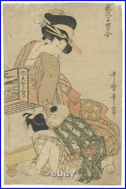 Utamaro, Beauty, Children, Optic Picture, Edo, Original Japanese Woodblock Print