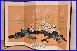 VTG Japanese Chinese 4 Panel Folding Screen Byobu Painted 60x35 Signed Antique