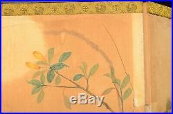 VTG Japanese Chinese 4 Panel Folding Screen Byobu Painted 60x36 antique Birds