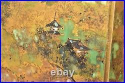 VTG Japanese Chinese 4 Panel Folding Screen Byobu Painted 69x35 Signed Antique