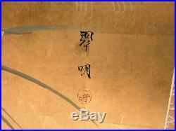 VTG Japanese Chinese 4 Panel Folding Screen Byobu Painted 70x36 Antique Signed