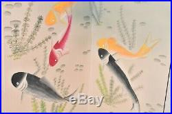 VTG Japanese Chinese 4 Panel Folding Screen Byobu Painted 72x36 antique koi fish