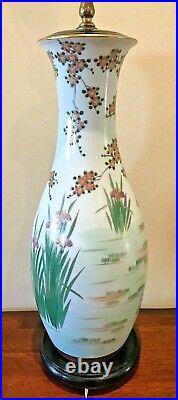 VTG Kutani Japanese Porcelain Asian Jar Vase Table Lamp Hand Painted Peacock 35