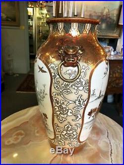 Vintage 14 Japanese Kutani Vase Hand Painted with Gilt Details Asian Porcelain