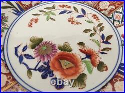 Vintage Japanese Imari Hand Painted Bowl Plate, 14 Diameter x 2 1/2 High