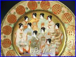 Vintage Japanese Kutani Porcelain Hand Painted Gilt Gold Signed Eggshell Plate